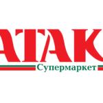 Логотип супермаркета АТАК