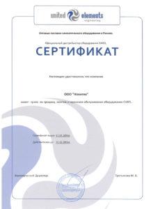"""ООО """"Новитех"""" - официальный дистрибьютор оборудования """"Carel"""""""