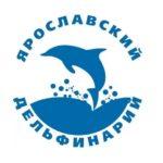 Логотип Ярославского дельфинария