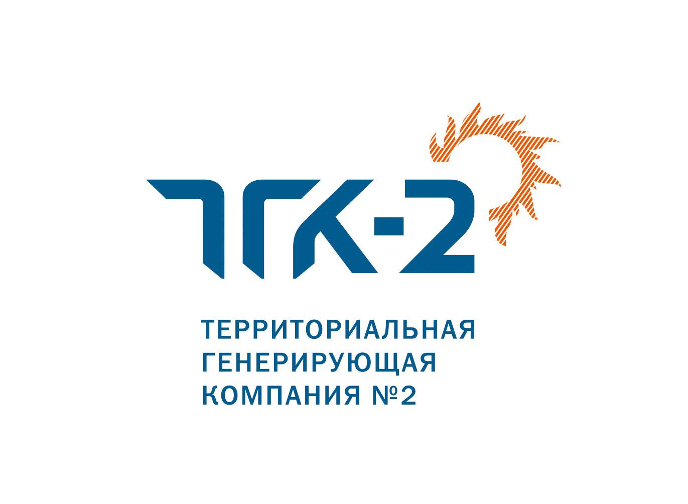 Логотип ТГК-2