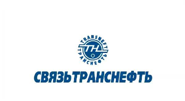 Логотип Связьтранснефть