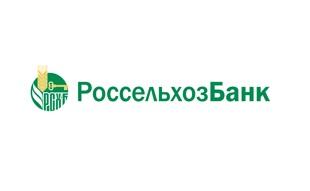 "логотип ""РосСельхозБанк"""